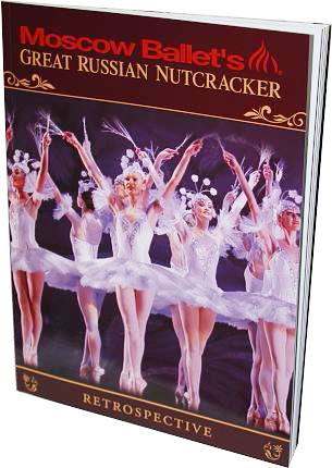 book-nutcracker-retrospective (1)